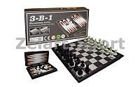 Шахматы, шашки, нарды 3 в 1 дорожные пластиковые магнитные SC54810 (р-р доски 20см x 20см)