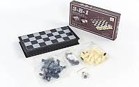 Шахматы, шашки, нарды 3 в 1 дорожные пластиковые магнитные SC59810 (р-р доски 36см x 36см)