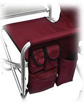 Кресло портативное с полкой TE-05 AD, фото 2