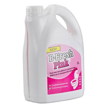 Жидкость для биотуалета B-Fresh Pink, 2 л, фото 2