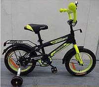 Детский двухколесный велосипед Profi G1851 Inspirer, 18 дюймов