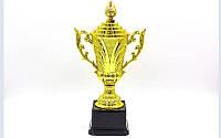Кубок спортивный с ручками и крышкой OMEGA C-679C (пластик, h-24м, b-12,5см, d чаши-7см, золото)