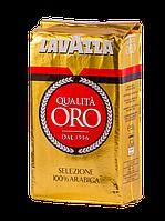Кофе Lavazza Qualita Oro молотый 100% arabica 250 г