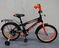 Детский двухколесный велосипед Profi G1852 Inspirer, 18 дюймов
