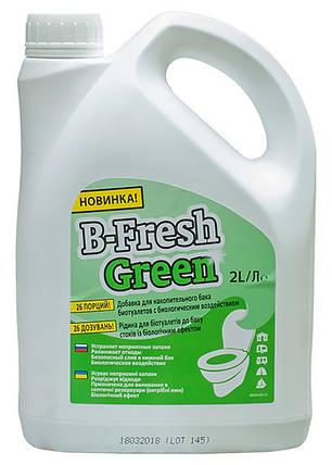 Жидкость для биотуалета B-Fresh Green, 2 л, фото 2