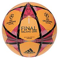 Футбольный мяч Adidas Final Milano 2016 size 5