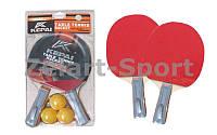 Набор для настольного тенниса 2 ракетки, 3 мяча KEPAI KP-0236 (древесина, резина, пластик)