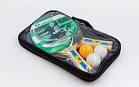 Набор для настольного тенниса 2 ракетки, 3 мяча с чехлом DONIC LEVEL 400 MT-788650 SWEDISH
