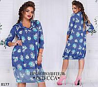 Платье 8177 (разм 50-56) /р27