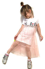 Дитячий літній одяг (для дівчинки)