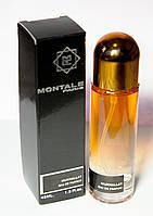 АКЦИЯ Мини парфюм Montale Mukhallat 45 + 5 ml в подарок