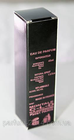 Мини парфюм Montale Roses Elixir 45 ml (реплика), фото 2