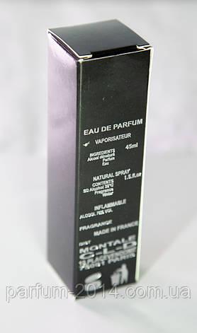 Мини парфюм Montale Vanilla Extasy 45 ml (реплика), фото 2