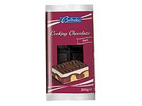 Шоколад Belbake кондитерский черный 200г