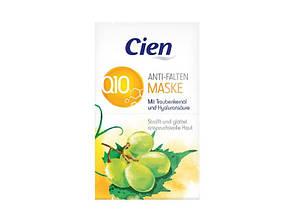 Маска для лица Cien Q10 2х8мл, фото 2