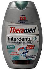 Зубная паста Theramed 2in1 Interdental 75мл, фото 3