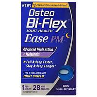 Osteo Bi-Flex, Здоровье суставов, средство для облегчения симптомов, продвинутое тройное действие + мелатонин, 28 мини таблеток