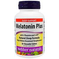 Webber Naturals, Мелатонин плюс с L-тианином и окситриптаном, 30 жевательных таблеток