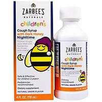 Zarbees, Детский ночной сироп от кашля, натуральный ароматизатор-виноград, 118 мл (4 жидких унций)