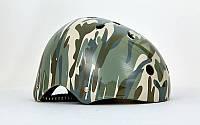 Шлем для ВМХ, Skating и экстремального спорта SKULL SK-5616-009 Котелок (ABS, PE, L-56-58, комужляж)