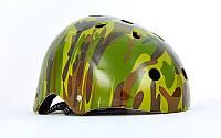 Шлем для ВМХ, Skating и экстремального спорта SKULL SK-5616-010 Котелок (ABS, PE, L-56-58, комужляж)