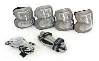 Защита детская наколенники, налокотники, перчатки ZEL SK-4679GR-M LUX (р-р M-8-12лет, серая)