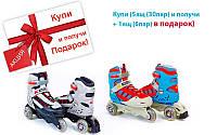 Роликовые коньки раздвижные детские KEPAI SK-321-L(MIX) (35-38) (5ящ (30пар) + 1ящ (6пар) в подарок)