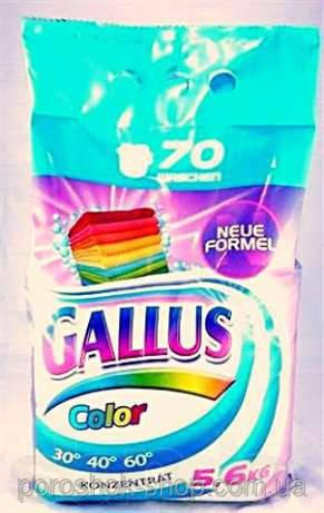 Cтиральный порошок Gallus color 5,6кг, фото 2