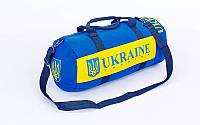 Сумка спортивная Боченок клубная UKRAINE GA-5633-5 (полиэстер, р-р 53х25см, желтый-голубой)