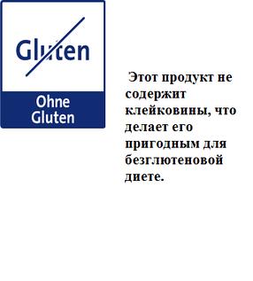 Биологически активная добавка  Das gesunde Plus Premium Omega-3 Krillol 60таб, фото 2