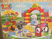 Конструктор JDLT 5093 Happy Zoo/Зоопарк, фото 1