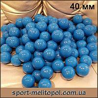 Шары для лототрона 25 шт. Диаметр: 40 мм Синие