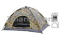 Палатка-автомат с автоматическим каркасом 2-х местная SY-A01-F (р-р 2х1,5х1,1м, камуф. Realtree)