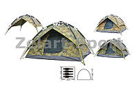 Палатка-автомат с автоматическим каркасом 4-х м. с тентом SY-A10-HG (р-р 2х2,3х1,4м, PL, камуфляж)