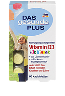 Витамины Das gesunde Plus Vitamin D3 детские 60таб
