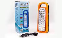 Фонарь аккумуляторный светодиод. TY-6817 (32 led лампы, на бат. (3C), аккум., р-р 25х9,5см)