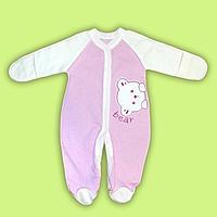 Человечек для новорожденного 100% хлопок