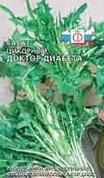 Семена Салат Цикорный Доктор Диабета 0,5 грамма Седек