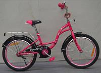 Детский двухколесный велосипед Profi G 2023 Butterfly ,20 дюймов
