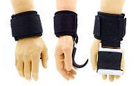 Крюк-ремни атлетические для уменьшения нагрузки на пальцы (2шт) AS4001 (PL, металл)