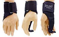 Крюк-ремни атлетические для уменьшения нагрузки на пальцы (2шт) ZEL ZB-11005 (PL, металл)