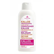 Кондиционер для волос Kallos питательный 1л