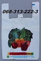 """""""Овощи"""" 30х50см прочные полиэтиленовые пакеты майка с рисунком оптом от производителя"""