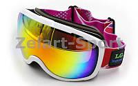 Очки горнолыжные LG0193-W (акрил,пластик,PL,двойные линзы,антифог,цвет линз-хамелеон,оправа белая)
