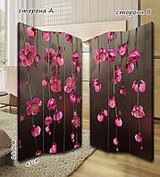 Ширма. перегородка Цвет сакуры 185 см