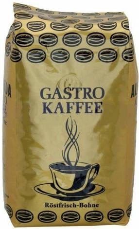 Кофе Alvorada Gastro Kaffee в зернах 1кг, фото 2