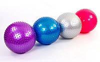Мяч для фитнеса (фитбол) массажный 55см ZEL FI-1986-55 (PVC, 900г, цвета в ассор,ABS технолог)