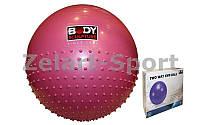 Мяч для фитнеса (фитбол) полумассажный 2в1 65см Body Sk BB-010PK-26-B (PVC, розовый, ABS технология)