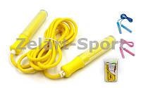Скакалка с PVC жгутом PS CL-420 (l-2,8м, d-5мм, цвета в ассортименте)