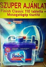 Таблетки для посудомойки  Finish 110 шт+промывка